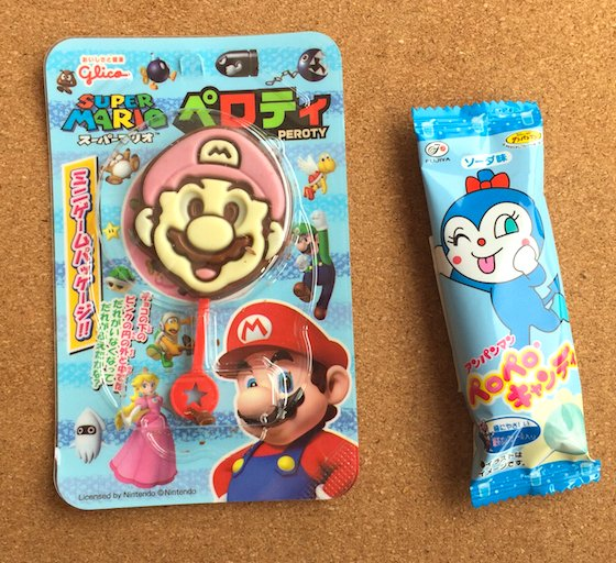 Japan Crate Subscription Box Review - March 2015