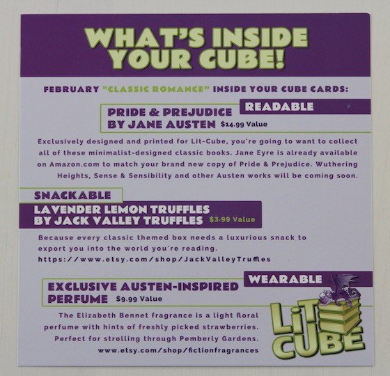 litcube-feb-2016-info