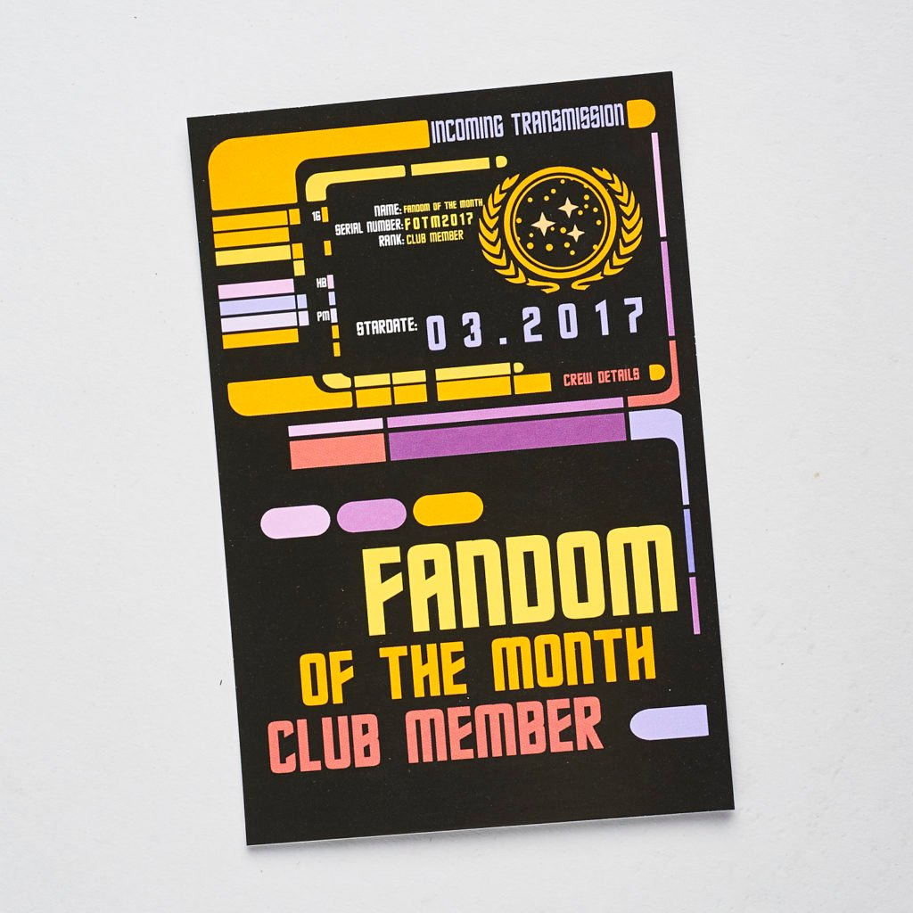 Read our review of the March 2017 Fandom of the Month Club box!