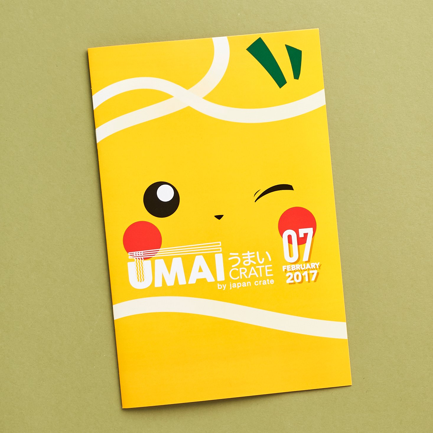 Read our review of the February 2017 Umai Crate!