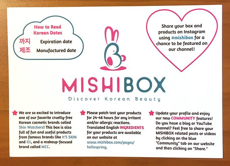 Mishibox-April-2016-Info1