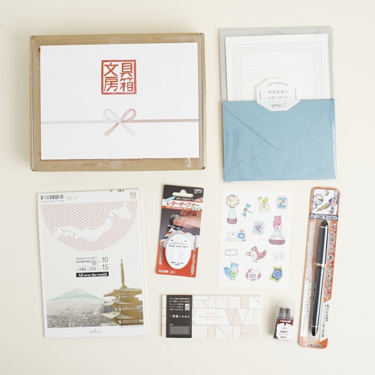 contents of July The Stationery Selection